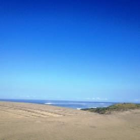 View Sigatoka Sand Dunes towards the ocean