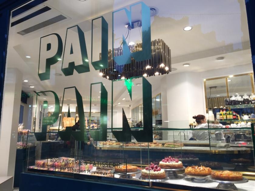 "Patisserie & Boulangerie ""Pain Pain"", Paris (photo vredit: http://www.lavaleandherworld.wordpress.com)"